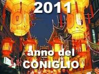 2011 capodanno e oroscopo Cinese