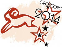 Ariete: oroscopo del 2014
