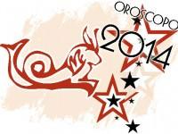 Capricorno: oroscopo 2014 del capricorno
