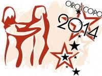 Gemelli: oroscopo del 2014 dei gemelli