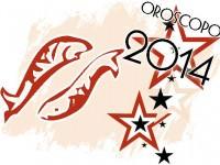 Pesci: oroscopo anno 2014